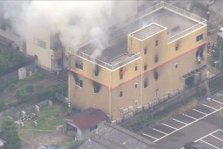 Kyoto Animation Studio Arson Attack