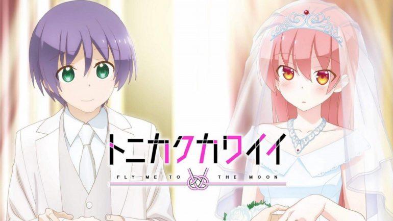 Tonikaku Kawaii Episode 3