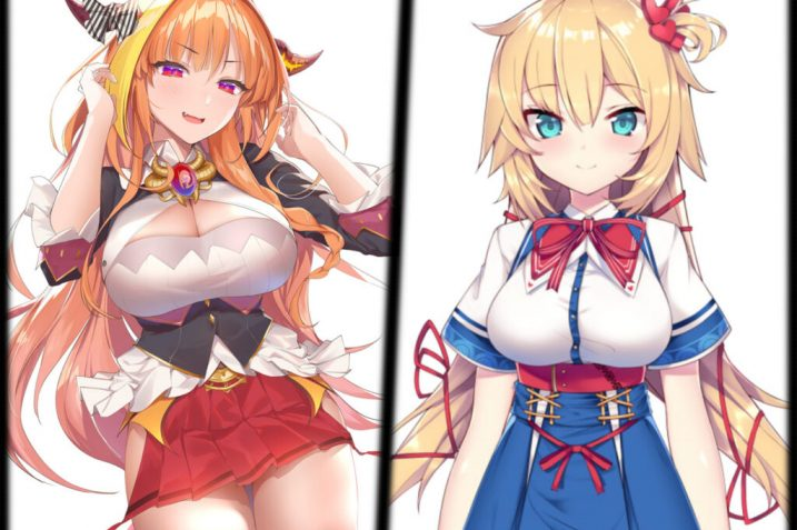 Kiriyu Coco And Akai Haato Ban