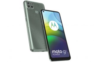 Moto G9 Power Specificatioin and release date