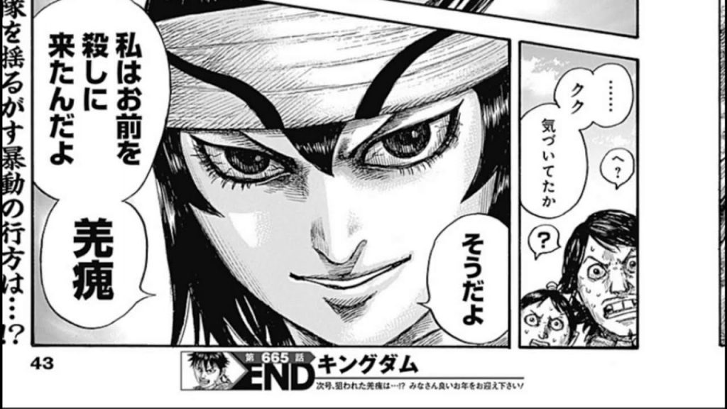The Kingdom Chapter 665 Spoilers