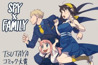 Spy X Family Chapter 38 Details