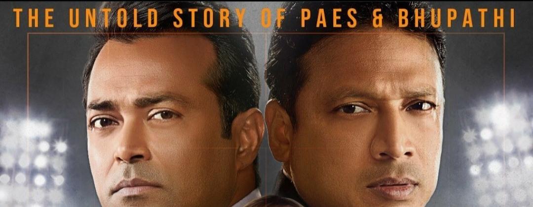 Paes and Bhupathi split